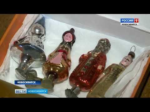 Выставку новогодних игрушек из прошлого открывают в Новосибирске