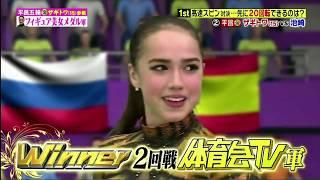 Алина Загитова на Японском Шоу...