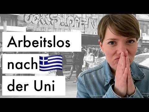 Arbeitslos nach dem Studium/ Doku: Wie geht es Griechenland heute?