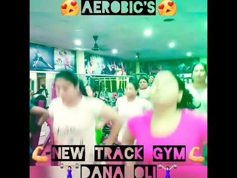 "Weight Loss Workout💪🏋️‍♀️AEROBIC'S🏋️‍♀️👉""NEW TRACK GYM""👈"