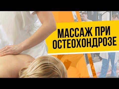 Массаж при шейном остеохондрозе: в каких случаях полезен, а в каких – опасен