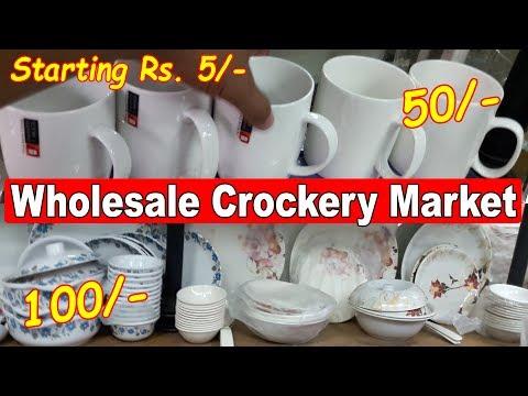 Crockery Wholesale Market | दिल्ली का सबसे सस्ता बाजार | Best market For Business Purpose….