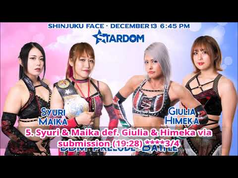Watch Stardom Osaka Dream Cinderella 2020 20/12/20