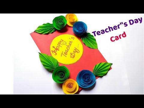 DIY Teacher's Day card /Handmade Teacher's Day card/DIY Greeting card 2019.
