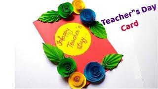 DIY Teacher's Day card /Handmade Teacher's Day card/DIY Greeting card.