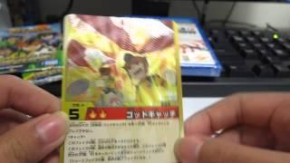 PS Vita 遊戲& 閃電十一人卡 開封!