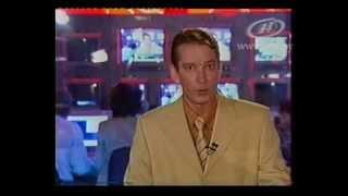 Наши новости (первый эфир ОНТ, 25.06.2002)