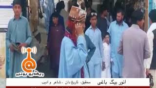 Pir Baba History by Anwar baig Baghi