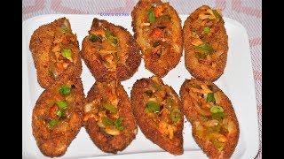 ചിക്കൂര /ഇഫ്താര് സ്നാക്ക്/ ചില്ലി ചിക്കന് സ്റ്റഫ്ഡ് ബട്ടൂര / chilli chicken stuffed batura