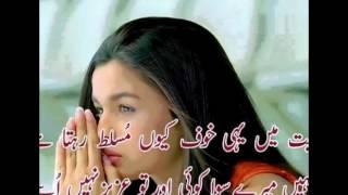 Pyar Bhari Mohabbat Shayari in urdu for Girlfriend