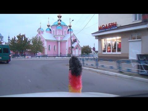 Kovel Ковель Verbka Вербка Kolodyazhne Колодяжне Ukraine Україна 12.10.2014
