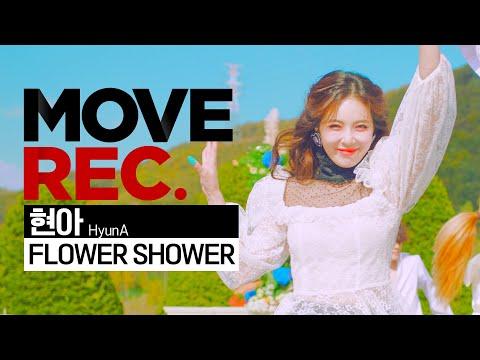 [5K] 현아(HyunA) - FLOWER SHOWER  | Choreography |  MOVE REC