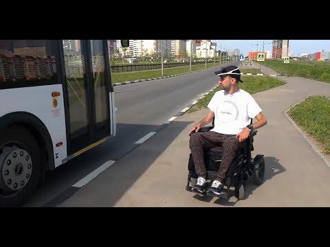 Доступный общественный транспорт для инвалидов в Саратове. 53 маршрут!