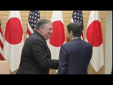 Secretary Pompeo Meets with Prime Minister Shinzo Abe in Tokyo, Japan