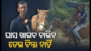 Man Rides Horse To Escape Strict Traffic Regulations In Odisha