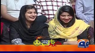 Part 01 | Khabarnaak | Ayesha Jahanzeb | 25th October 2019