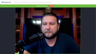 В 20-00 МСК Вебинар Гипно-Коучинг Павла Дмитриева Live Stream