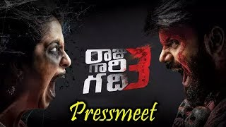 Raju Gari Gadhi 3 Movie Pre Release Press Meet | Ashwin Babu | Avika Gor | Omkar