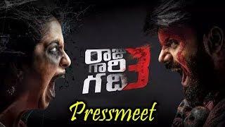 Raju Gari Gadhi 3 Movie Pre Release Press Meet | Ashwin Babu | Avika Gor | Omkar