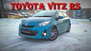Toyota Vitz RS 2013 год из Японии.  Полный обзор и тест драйв.