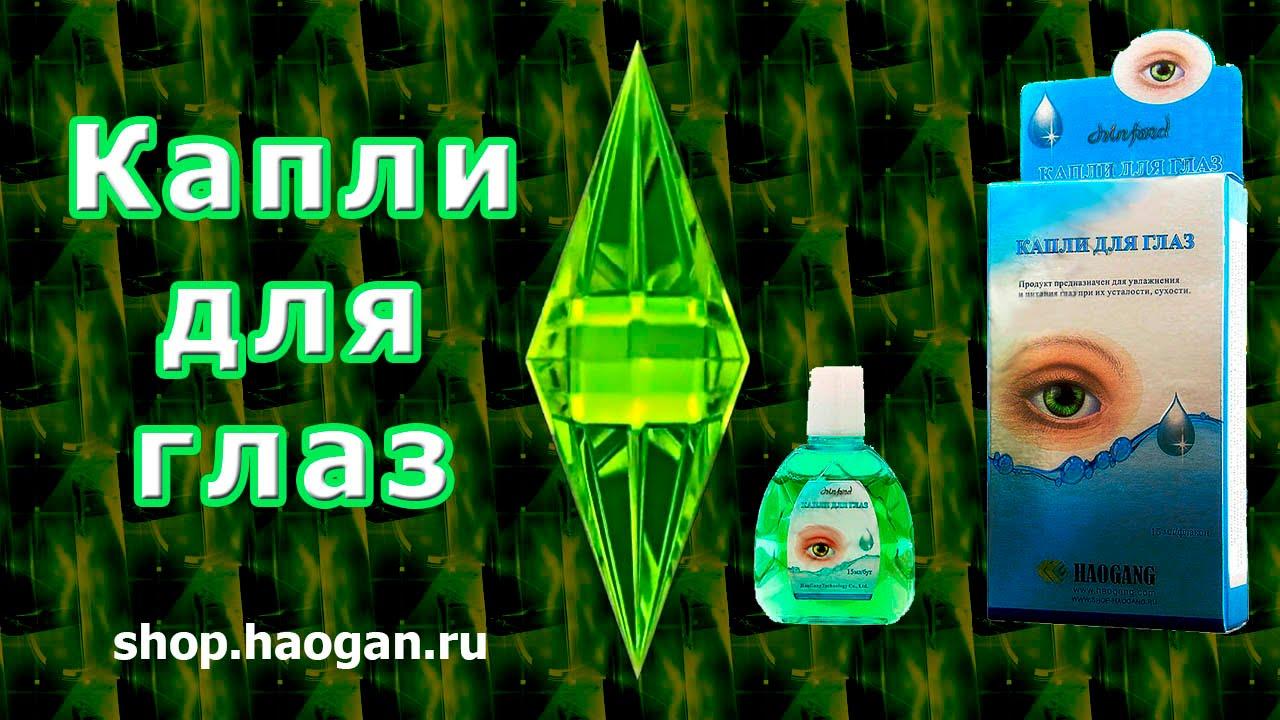Экстракт алоэ по Федорову - YouTube