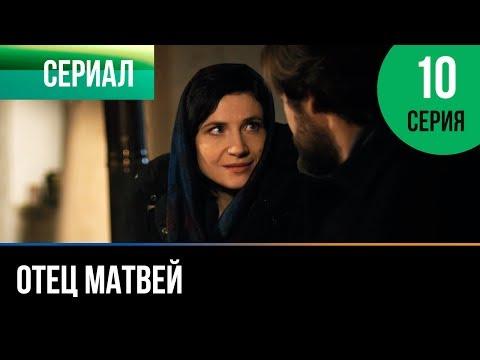 Фильм Анатомия измены (2018): описание, содержание