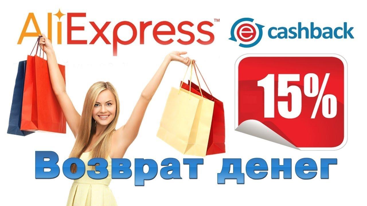 АЛИЭКСПРЕСС Новости Акции Блог на русском и украинском