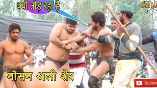 #mosam Ali dangal ,mosam Ali pahalwan kushti dangal