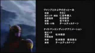 柿島伸次 - 闇のヒーロー・ナイトマン