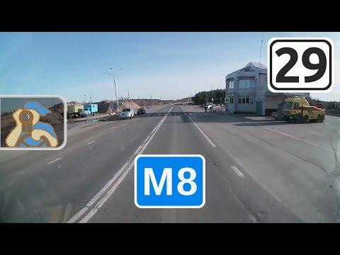Трасса М8 на Москву. [ ✕ Новодвинск - Брин-Наволок, ✕ Р1 ]