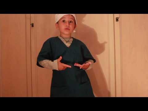 Ромашка ,5 лет