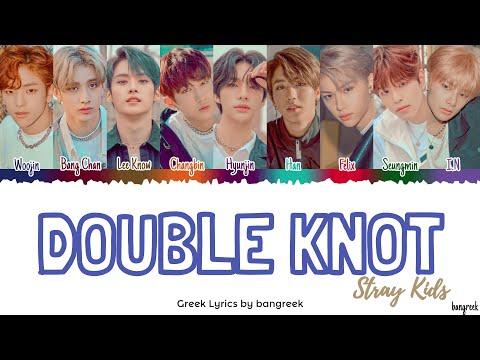 "Stray Kids - ""Double Knot"" - Ελληνικοί Στίχοι, Greek Lyrics [Color Coded_Han_Rom_Greek]"