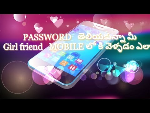 how to open fb without password step by step