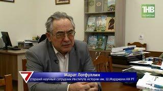 Странным способом решён вопрос преподавания родного татарского языка. 7 Дней   ТНВ