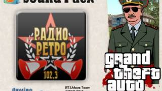 Download GTA Криминальная Россия - Радио Ретро Mp3 and Videos