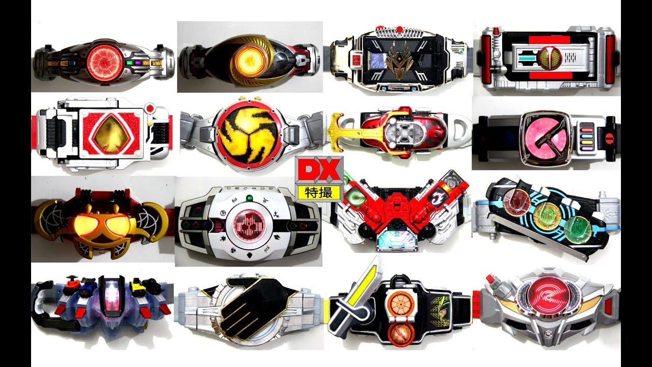 Kamen Rider Hen... Kamen Rider Glaive Belt
