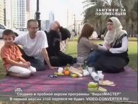 многоженство в РФ,