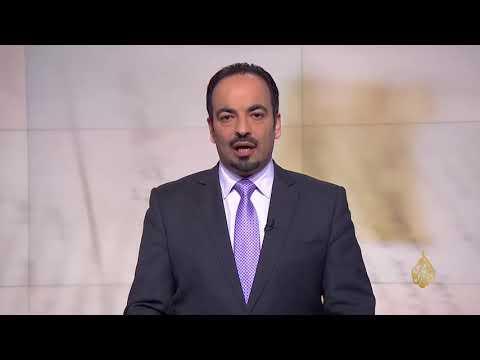 مرآة الصحافة الأولى  25/11/2017  - نشر قبل 2 ساعة