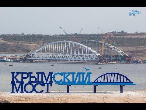 🐠⛴ Керченский мост придётся снести.