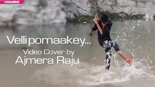 Download Hindi Video Songs - AR Rahman | Vellipomaakey Video Cover By Ajmera Raju