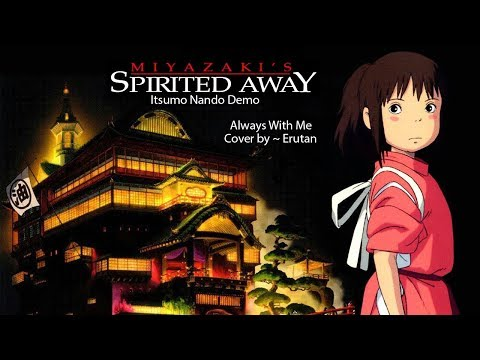 Spirited away -  Itsumo Nando Demo  - Always With Me - cover by Erutan