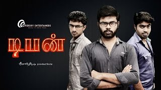 Popular Videos - Short Film & Tamil Language