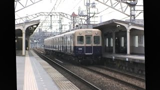 阪神電車 住吉駅 2001.02.03