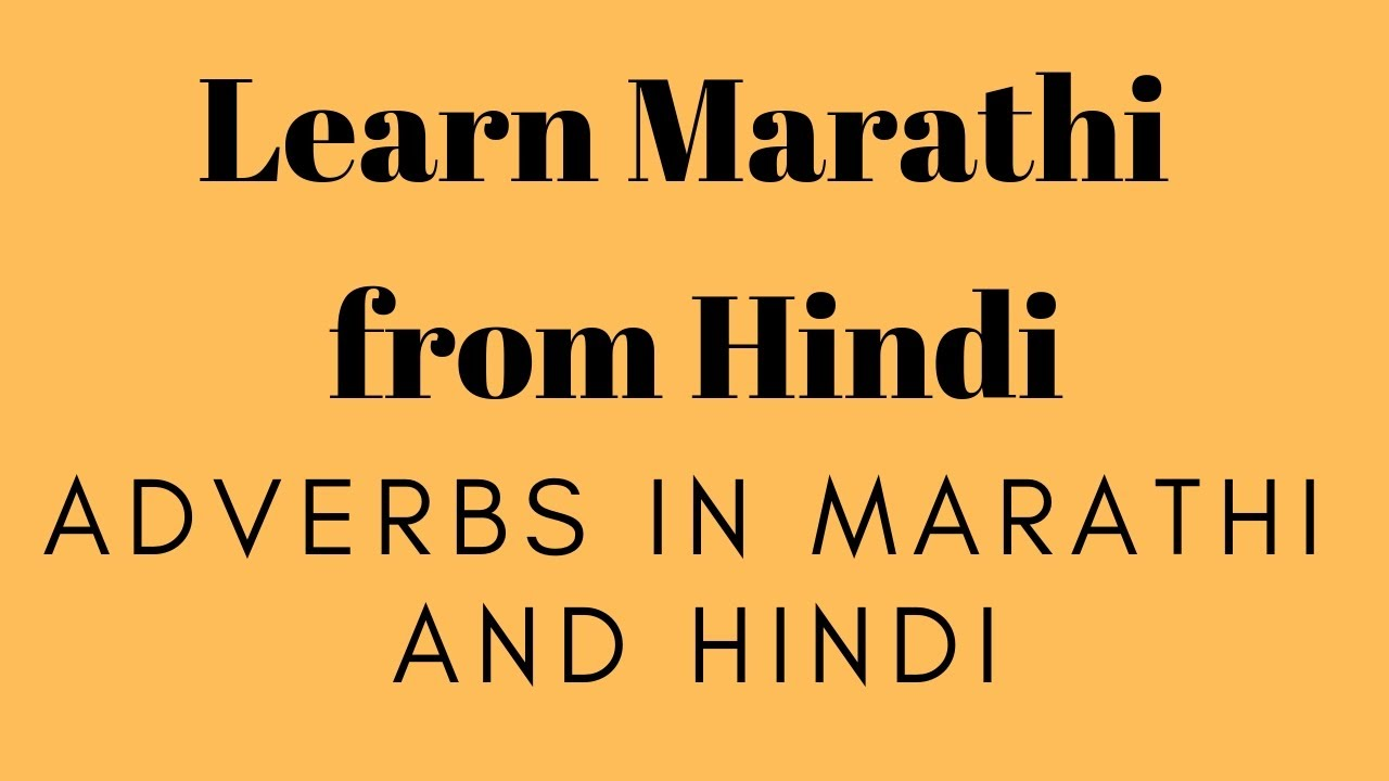 Prepositions in Marathi: Learn Marathi From Hindi - YouTube