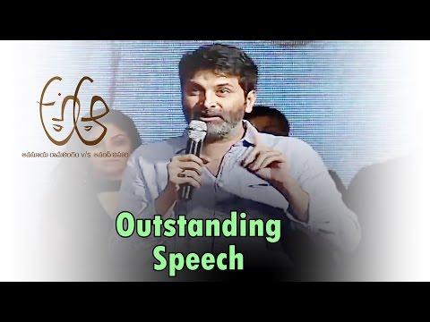 Trivikram Srinivas Brilliant Speech  - A Aa Success Meet at Guntur || Nithiin || Samantha || Anupama