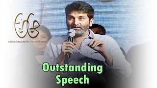 Trivikram Srinivas Brilliant Speech  - A Aa Success Meet at Guntur || Nithiin || Samantha || Anupama