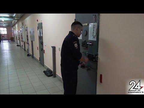 В Альметьевске задержали подозреваемую в серии мошенничеств