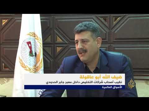 توقعات بإعادة فتح معبر جابر بين الأردن وسوريا  - نشر قبل 2 ساعة