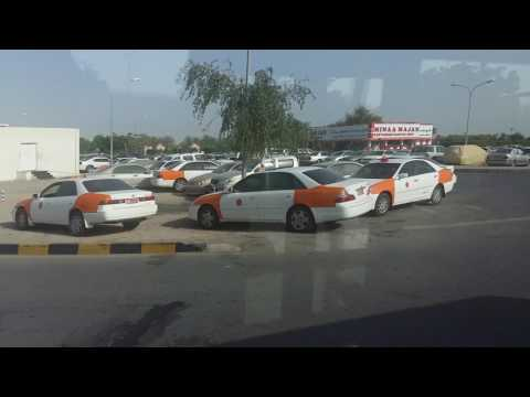 Muscat Mwasalat - Burj A'Sahwa Bus Station