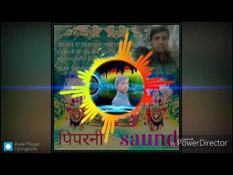 3D MUSIC Ho Nahi Sakta MAA VAISHNODEVI DJ SOUND MOHANKHEDA GATE PIPARANI
